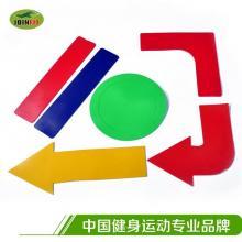 JOINFIT捷英飞 直线标志 敏捷训练 网球标志线