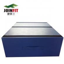 JOINFIT捷英飛 安全 跳箱 專業彈跳訓練 爆發力訓練 5級