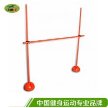 JOINFIT捷英飞 障碍栏 跨栏 训练栏架 可调 调节范围0.1到1.5米