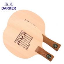DARKER达克 7P-2A.7t 7层纯木乒乓球底板 乒乓球拍 横拍/直拍