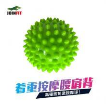 JOINFIT捷英飞 按摩球 加强穴位按摩 康复球握力球按摩器放松球