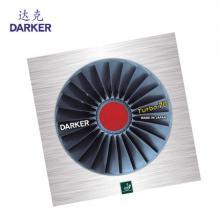 DARKER達克 TURBO 70 乒乓球膠皮 乒乓球拍膠皮 反膠套膠