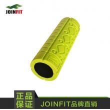 JOINFIT捷英飛 瑜伽柱 泡沫軸 便攜迷你 空心 按摩放松柱平衡瑜珈柱