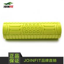 JOINFIT捷英飞 泡沫轴 空心轴 按摩轴 瑜伽柱 螺纹轴 质量超好