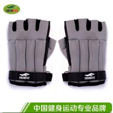 JOINFIT捷英飛 負重手套 負重沙袋 鐵沙袋 健力腕 訓練手套 1公斤 1.5公斤(每對)