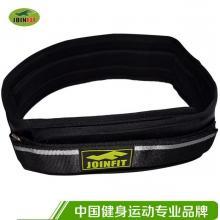JOINFIT捷英飞 真皮 腰带 功能训练 真皮拉力绳腰带 弹力绳腰带 可调节