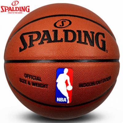 SPALDING斯伯丁NBA篮球74-602Y 7号室外室内水泥地耐磨