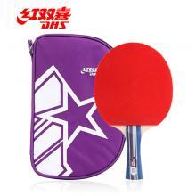 红双喜乒乓球拍 成品拍 双面胶皮 二星A2002/A2003/A2006/A2007 乒乓球成品拍