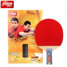 红双喜乒乓球拍 成品拍 双面胶皮 三星A3002/A3003/A3006/A30...