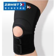 日本赞斯特护膝ZK-3 防膝关节左右移动 足球篮球排球膝盖护具