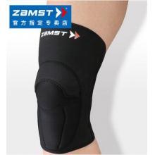 日本ZAMST赞斯特运动护膝ZK-1 防冲撞防磨擦 足球排球护具