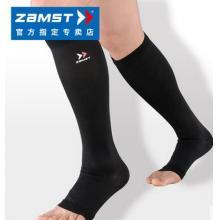 日本ZAMST赞斯特加压弹力袜LC-1脚尖开放护小腿 缓解肌肉负担(两只装)