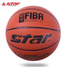 STAR/世达篮球 BB317高级超纤 室内篮球 比赛7号篮球