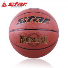 STAR/世达篮球BB327 高级耐磨PU 室内外七号篮球