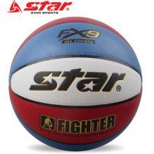 STAR/世达篮球6号篮球BB4256-31/BB4506/BB426-25 训练篮球 六号女子比赛篮球