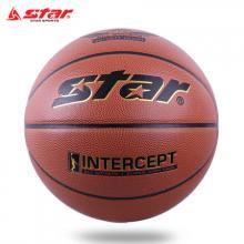 STAR/世达5号篮球BB425/ BB4505高级合成皮革五号儿童篮球