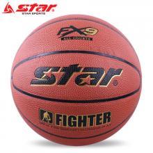 STAR世达 高级耐磨PU 炫彩花式 篮球 9皮片BB4257/BB4257-25/31