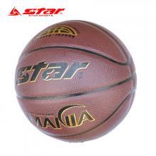 STAR/世达篮球PU材质7号室内室外篮球 BB4347