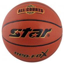 STAR世达 高级耐磨PU 篮球 掌控比赛 室内外两用 BB4457