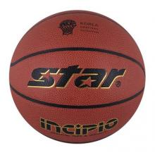 STAR世达 耐磨5号成人用篮球 室内外兼用BB4805C