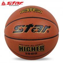 STAR世达高级PU篮球掌控7号室内外两用篮球 BB4647