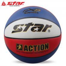 STAR 世达篮球BB5217 高级合成皮革 水泥地杀手BB5217