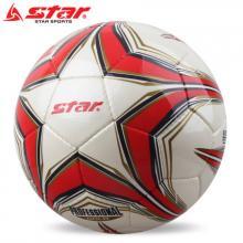 STAR世达足球手缝足球 4号足球 SB344G 儿童足球