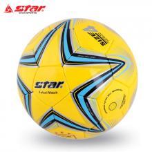 STAR/世达足球FB524低弹足球4号足球 室内专用足球