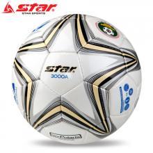 STAR 世达足球SB145A超纤5号足球 比赛足球