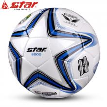 STAR足球世達足球SB225 SB344G手縫5號足球
