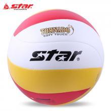 STAR/世达排球VB4035-34 手感极佳比赛训练排球