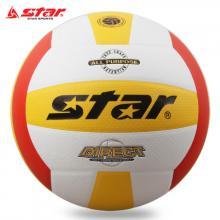 STAR/世达排球VB4055-34 手感极佳排球