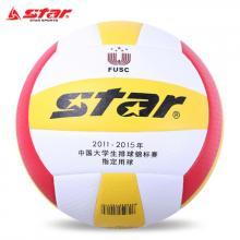 STAR/世达排球VB315-34 大学生联赛指定用球