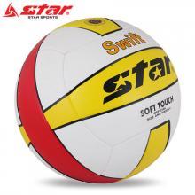STAR世達排球VB4065C 成人兒童排球 中考排球