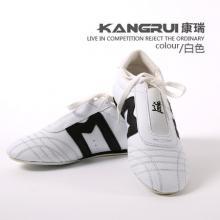 KANGRUI康瑞专业跆拳道鞋儿童成人道鞋耐磨透气男女跆拳道鞋