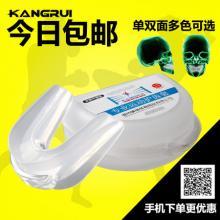 KANGRUI康瑞单面双面护齿牙套 散打护具专业拳击护齿套 拳击护具 KB801