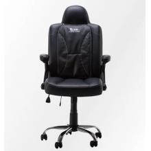 荣康RK-168A 养心办公按摩椅