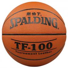 SPALDING斯伯丁篮球62-1098 NBA比赛篮球 真皮