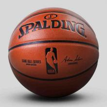 SPALDING斯伯丁NBA职业比赛用球PU室内室外篮球 74-570Y