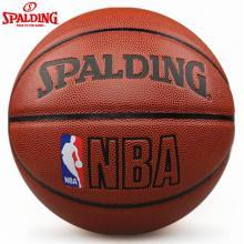 SPALDING斯伯丁NBA篮球 64-287 专业比赛PU皮耐磨 室内室外