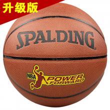 SPALDING斯伯丁篮球pu皮 74-414 413 418 NBA水泥地耐磨...