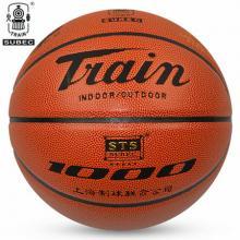 火车头篮球 火车头1000 PU 7号篮球 室内室外 水泥地耐磨