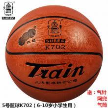 火车头K702 PU 青少年 小学生 儿童篮球