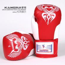 KANGRUI康瑞拳击手套KS333-2 成人散打手套搏击格斗打沙袋拳套