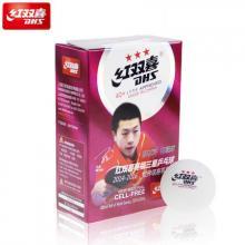 DHS/紅雙喜三星乒乓球新材料 賽福40+ 比賽球 世界大賽用球