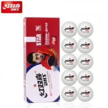 DHS/红双喜 赛福白色一星40mm+乒乓球(十只装)新材料乒乓球