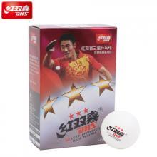 DHS/紅雙喜 三星乒乓球40mm(六只裝)賽璐珞乒乓球國際比賽專用