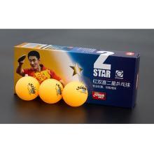 DHS/红双喜2星乒乓球40mm比赛训练用球盒装 1840B0二星10只装