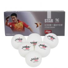 DHS/紅雙喜一星乒乓球訓練球黃色白色10個裝ppq乒乓球