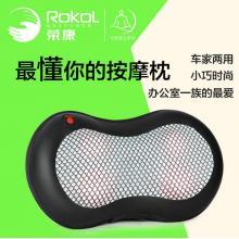 新款荣康RK 896A车家两用颈椎按摩器 颈部腰部按摩枕 家用靠垫
